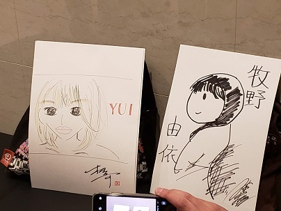 201901aorabotakehara (17)