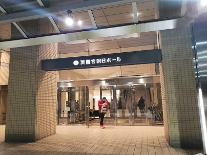 201901aorabotakehara (18)