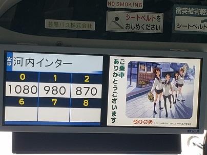 201901aorabotakehara (22)