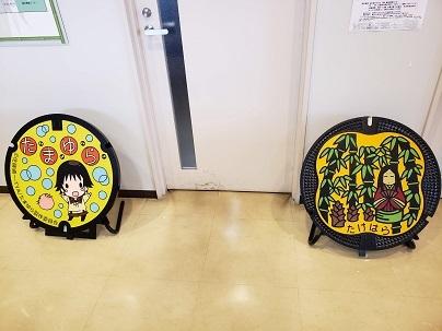 201901aorabotakehara (29)