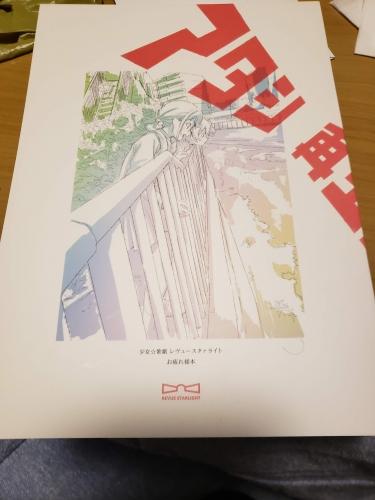 201901aorabotakehara (44)