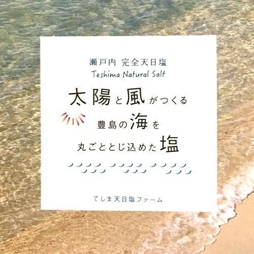 fc2blog_20181128131035639.jpg