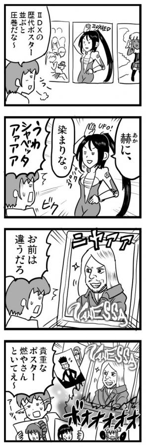 045_R∞tage
