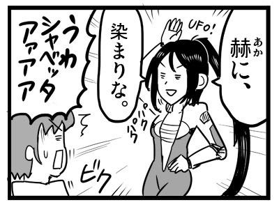 045_R∞tage1