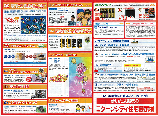 SCAN1087.png