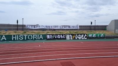 稲本選手 20190310_111244