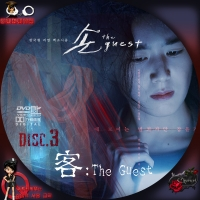 客:The Guest3