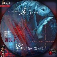 客:The Guest7