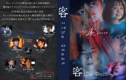 客:The Guest27mm