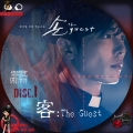 客:The Guest (2)