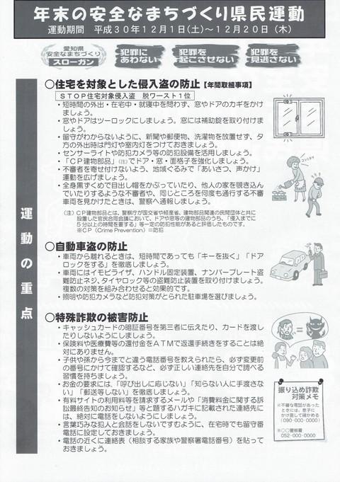 CCF1_000157.jpg