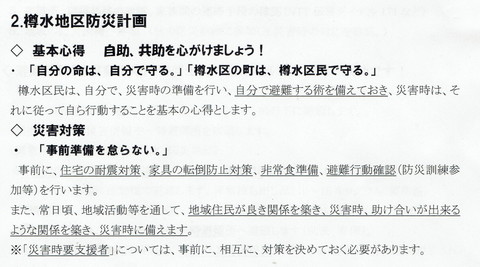 CCF1_000161.jpg