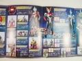 劇場版 ウルトラマンR/B パンフレット 4