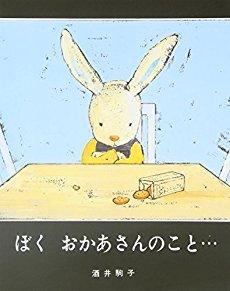 10(01)13.jpg