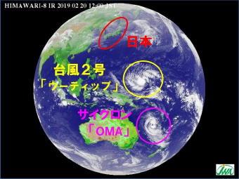 5181-340気象衛星