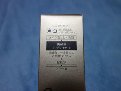 2300011218_02.jpg