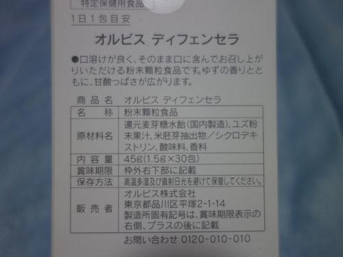 4002090219_02.jpg