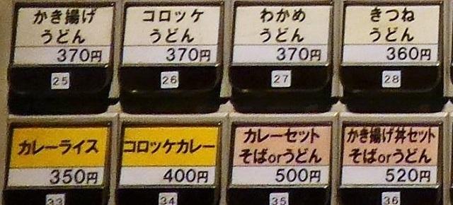 P1220484 - コピー (2)
