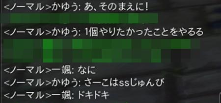 20181223_005810-1.jpg