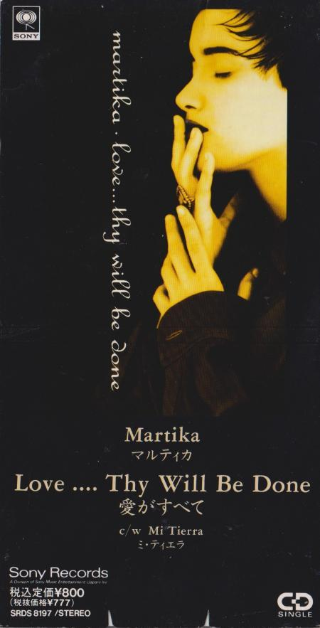 martika01_convert_20190219193908.jpg