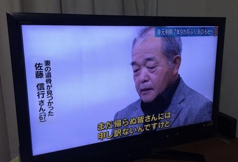 佐藤信行さん