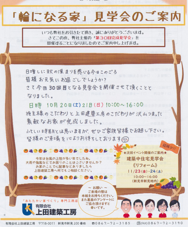 Scan 17