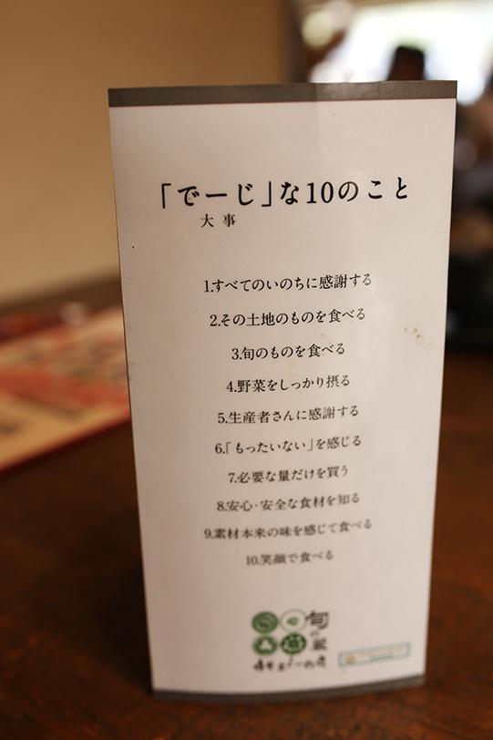 ABE_0289.jpg