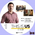 THIS IS US/ディス・イズ・アス シーズン2 1