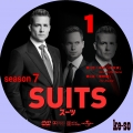 SUITS/スーツ シーズン7 1