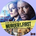 MURDER IN THE FIRST/第1級殺人 1
