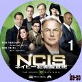 NCIS~ネイビー犯罪捜査班 シーズン8 1
