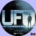 UFO ーオヘアの未確認飛行物体ー