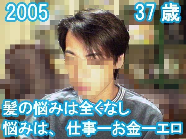 37歳の写真