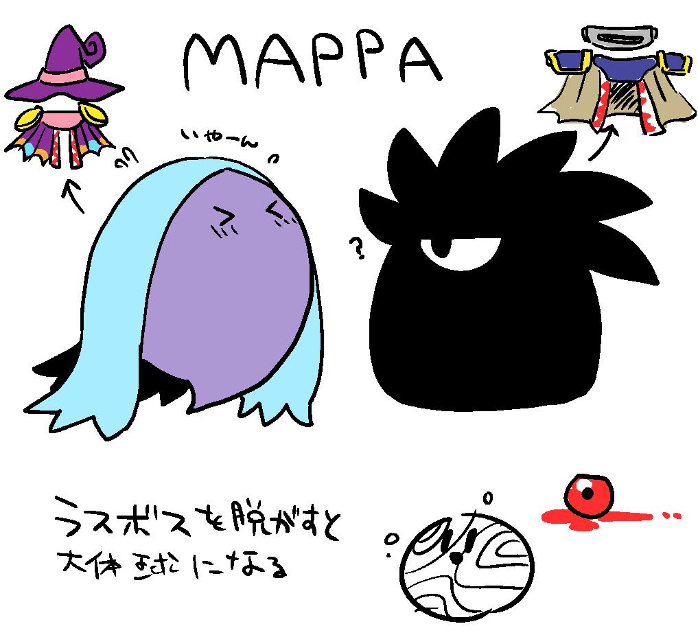 mappar.png
