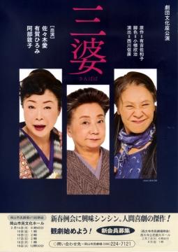 19-2(470)文化座