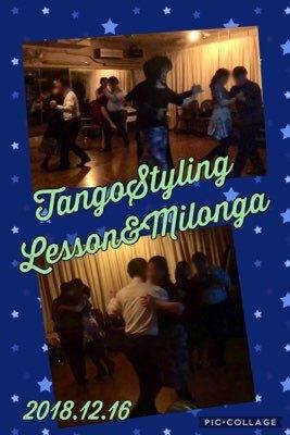 2018.12.16 TangoStyling