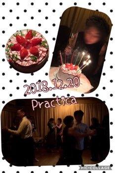 2018.12.20 Practica