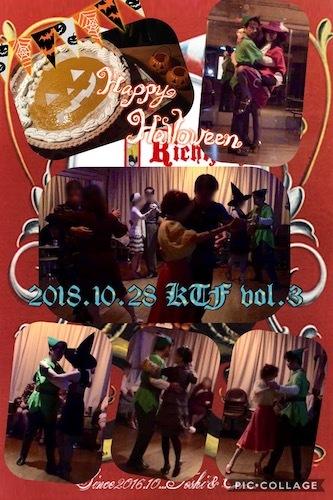 2018_10_28_KTF_vol3