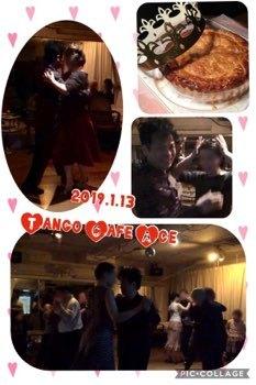 2019.1.13 Tango Cafe Ace