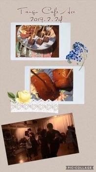 2019.2.24 Lesson & Tango Cafe Ace