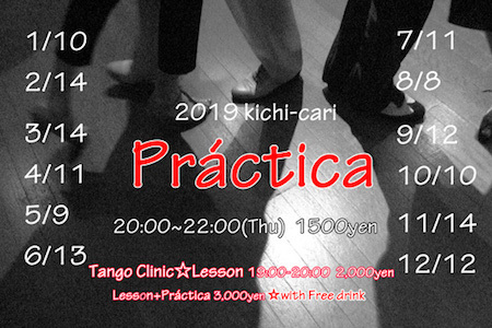 2019_1_10_Practica_info