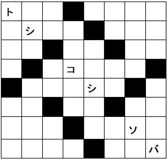 パズル解答欄