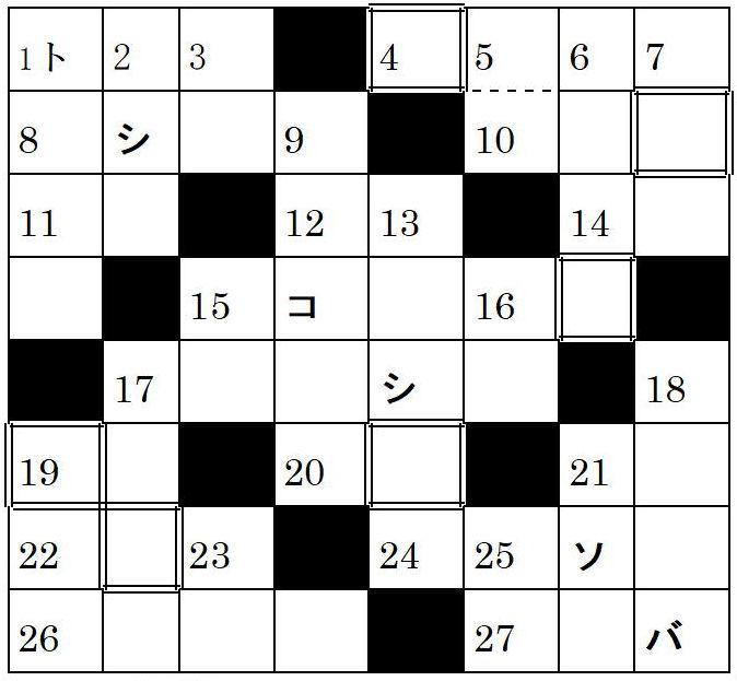 パズル出題