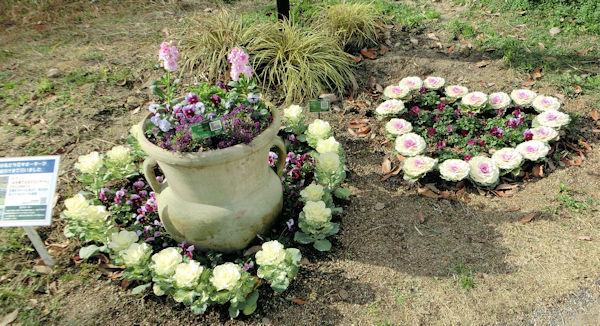 花サポーター花壇