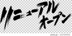 yjimage115.jpg