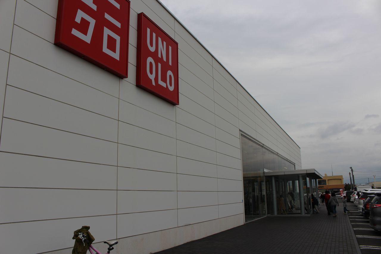 北海道2018-19