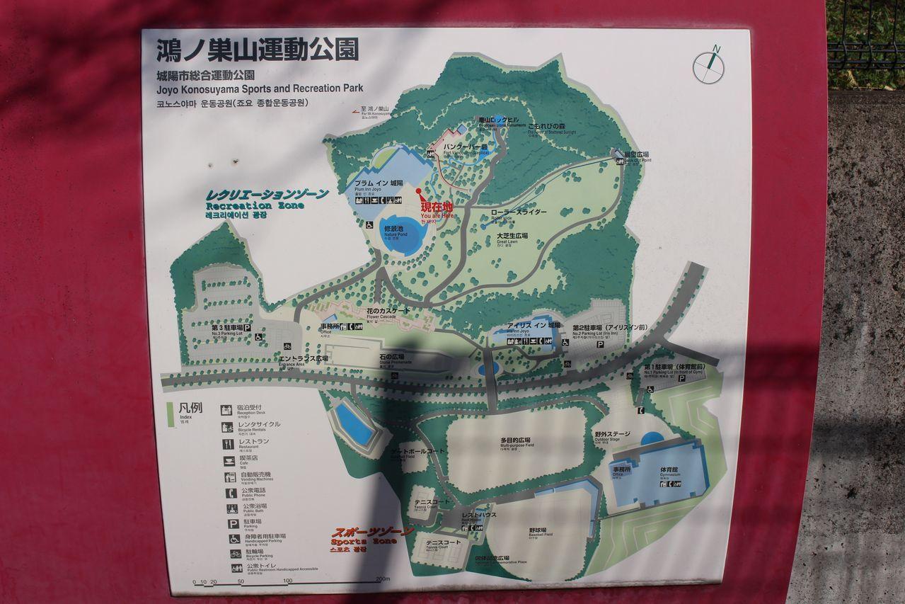鴻ノ巣山運動公園_2