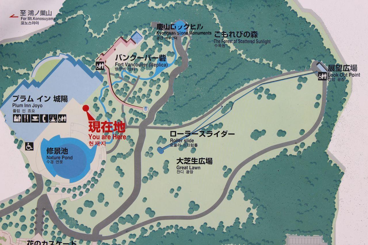 鴻ノ巣山運動公園_3