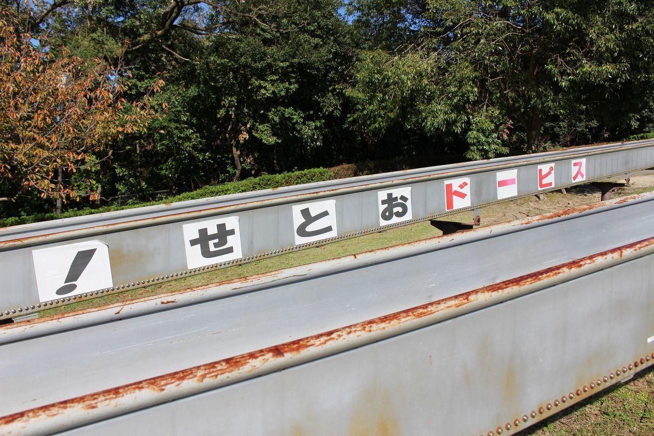 鴻ノ巣山運動公園_8