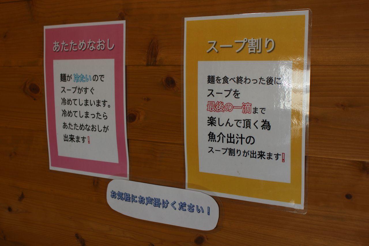 麺屋 たけ井 本店_5